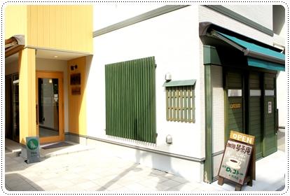 20121001_syuzenji7.jpg
