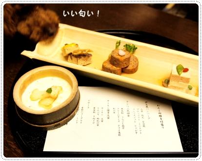 20121003_syuzenji10.jpg