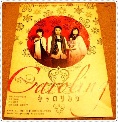 20121207_home2.jpg