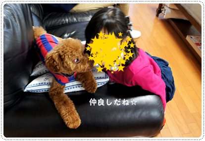 20130102_Newyear5.jpg