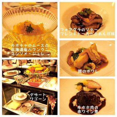 20130107_dinner2.jpg