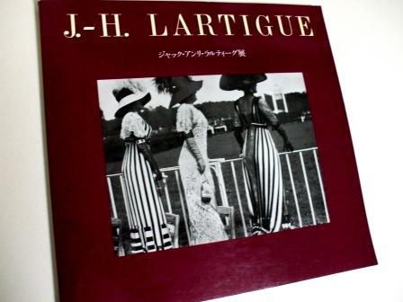 ラルティーグ展1986 1