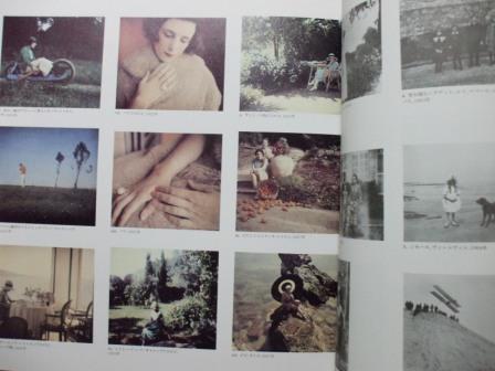 ラルティーグ展1986 6