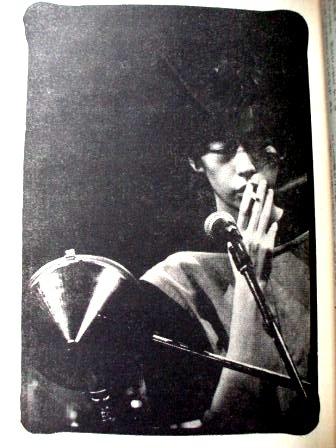 phew music magazine 1981 a