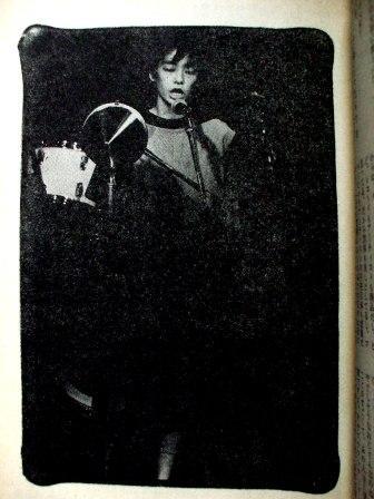 phew music magazine 1981 b