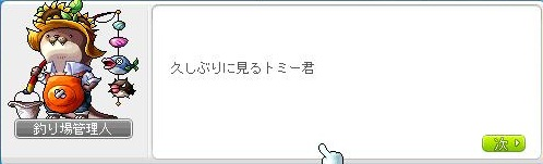 Maple120525_081008.jpg