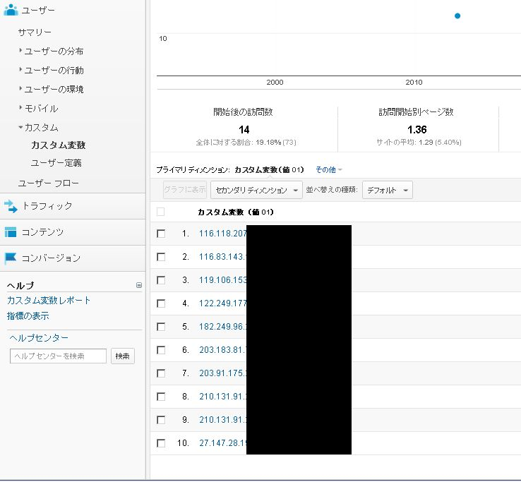 ip_20130128001446.jpg