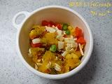冷凍野菜、バンザイ!