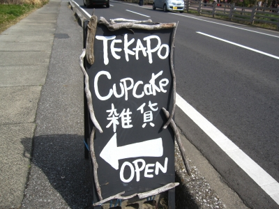 TEKAPOさん。