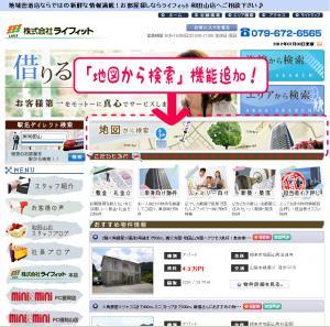 HP-top_20120703153200.jpg