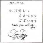 77年サイン