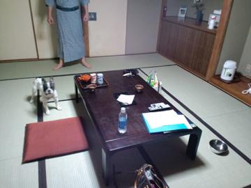 ichinoyu2.jpg