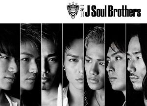 3代目JSoulBrothers