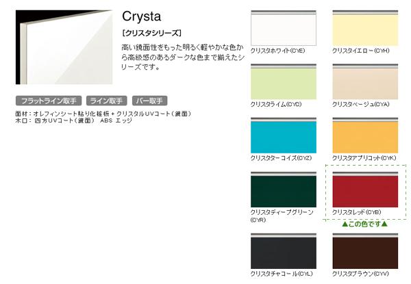 color_20140214181744128.jpg