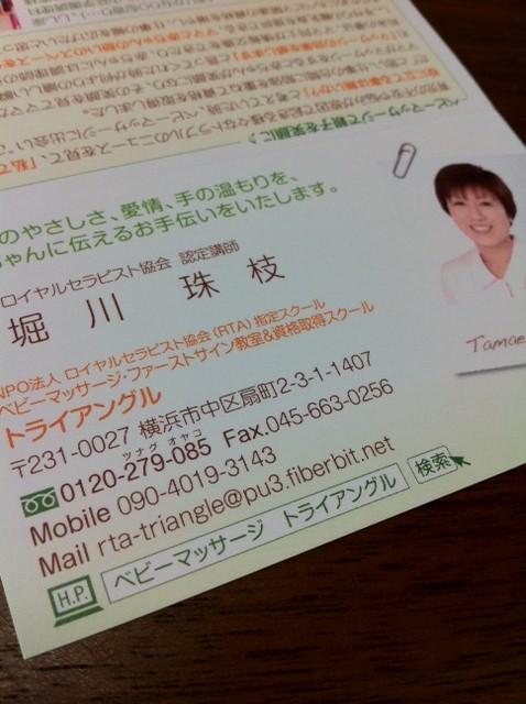 2012091211100072f.jpg
