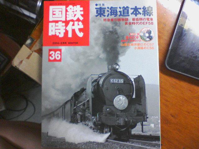 SA3A1320001.jpg