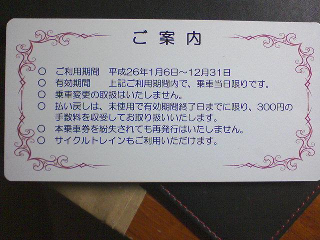 SA3A1562002.jpg