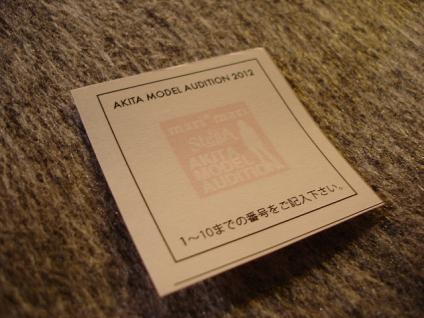 DSC04006.jpg