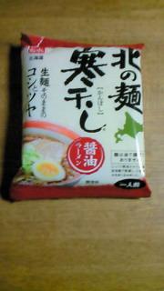 北の麺 醤油味