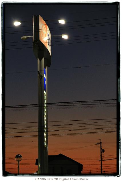 201111fuji017.jpg