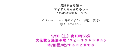 9-2012-05-24 15;10;23