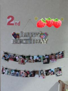 2歳の誕生日飾り付け