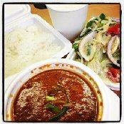 yujin curry