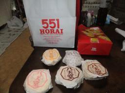 551HORAI