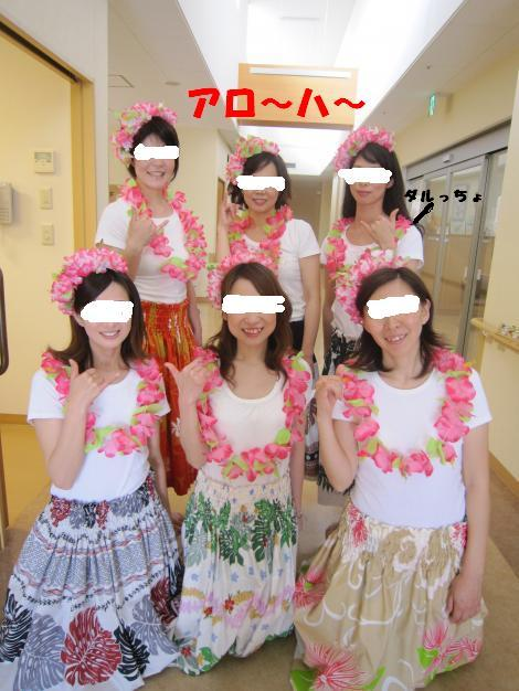 IMG_0063_convert_20120426102444.jpg