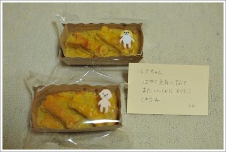 タビハハノケーキ