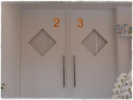 診察室23