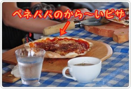 ペネパパのから~いピザ