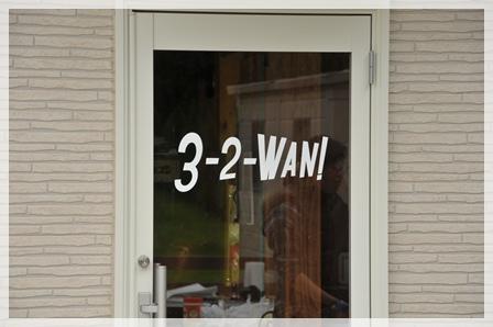 3-2-WAN