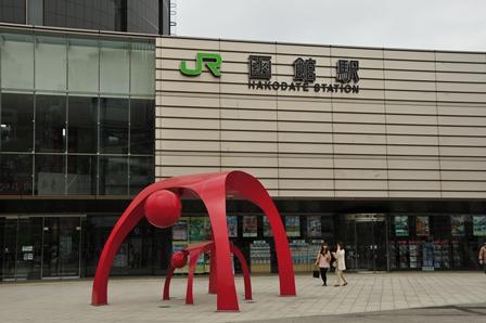 函館駅前2