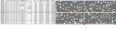 726回 月の輝面比順☆彡