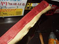 2012_1123_104429.jpg