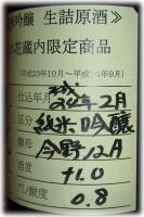 mansaku-raberu.jpg
