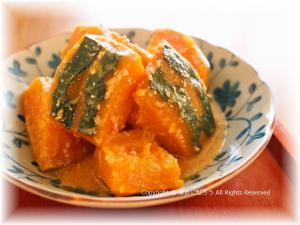 かぼちゃゴマ味噌煮