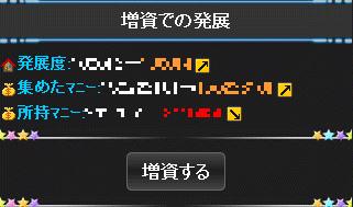 120509_150702.jpg