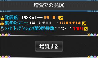 120512_192558.jpg