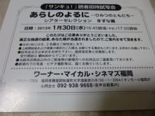 P1060692.jpg