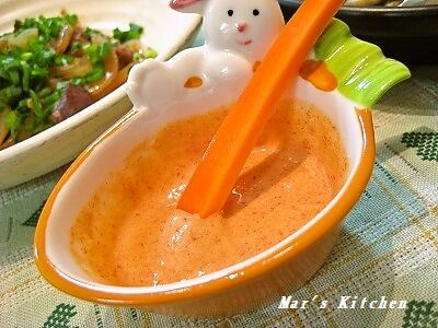 5-13 野菜スティック キムチソース