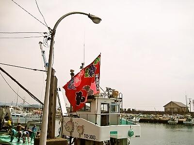 虹まんぼう 大漁旗