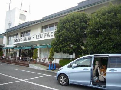 4.東京ラスク