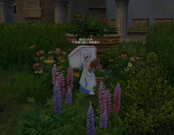 神楽、庭園を行く