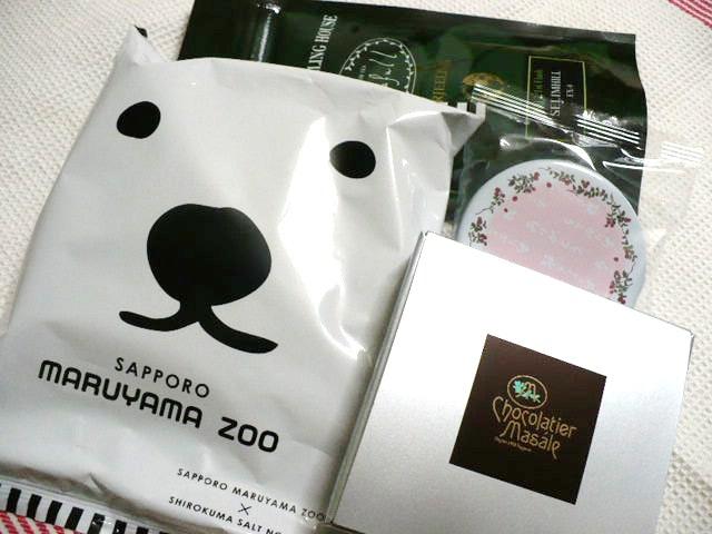 009 - コピー (3)