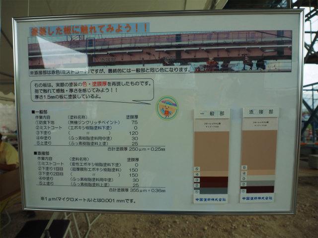 拡大。桁本体は工場で塗装しますが、接合部分は組み上げ後に塗装します。神奈川は青、都内は茶色、埼玉は緑など色も違います。千葉はサビと間違えられて塗り直しだとかw