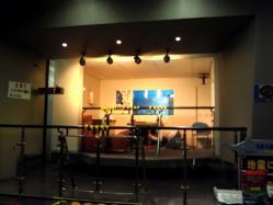 【防災グッズ】 【本所防災館見学】防災体験ツアーに無料参加(地震・暴風雨体験など)
