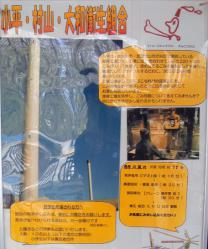 【子供と遊ぶ】 0円無料スポット無料温泉こもれびの足湯