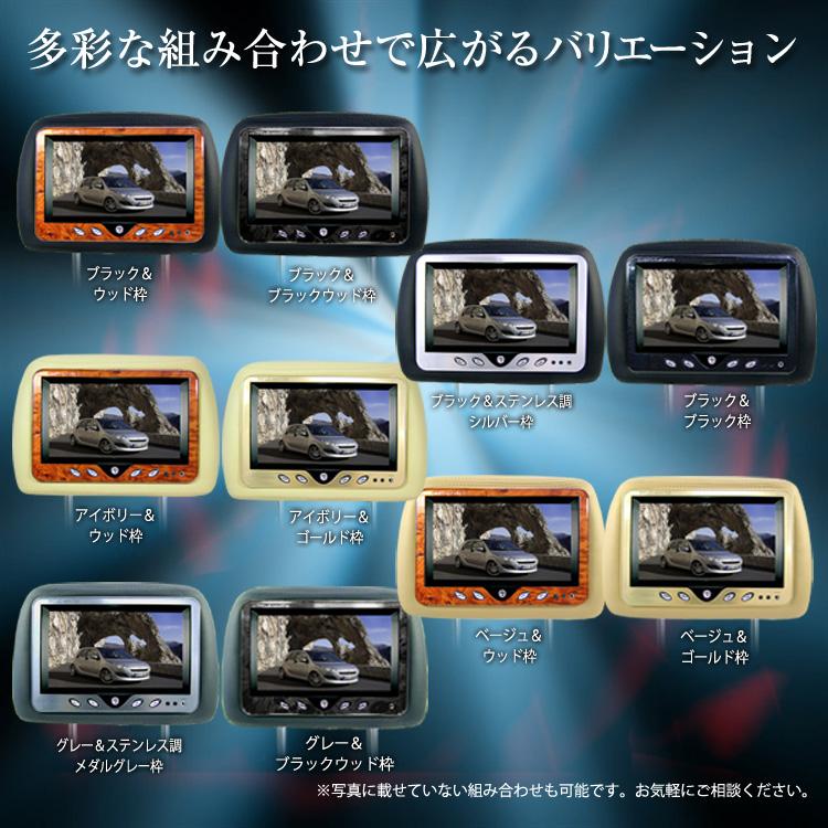 8インチ高画質液晶搭載ヘッドレストモニター 商品コード:HR802